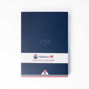 Agenda 2018 de la culture française - Combat de Coqs & Heureux comme un Prince